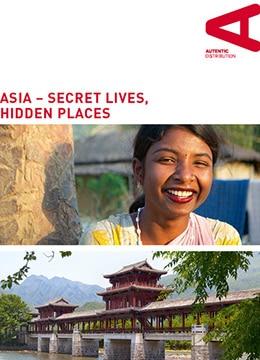 亚洲隐秘生活