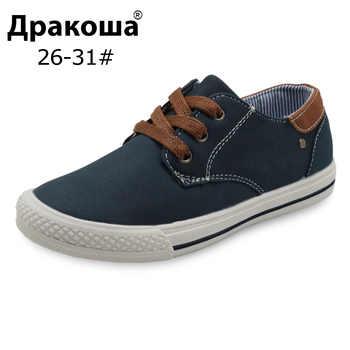 cheap for discount d40b8 f814b New Classic Scarpe Per Bambini Ragazzi scarpe da ginnastica di Moda