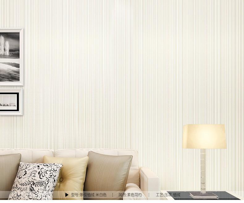 Włoski Styl Nowoczesny 3D Uczucie Tle Tapety Dla Pokoju Gościnnego Biały I Brązowy Paski Tapety Rolka Pulpit Tapet 8
