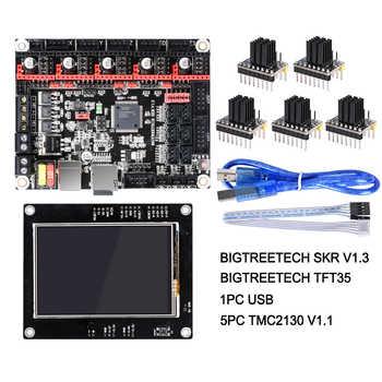 BIGTREETECH SKR V1 3 Smoothieboard 32Bit+TFT35 V1 2 Touch