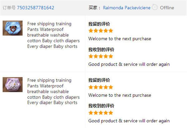 0-2 lat Dziecko Bawełna moda szorty chłopiec dziewczyna spodnie Treningowe infantis malucha noworodka pieluchy pokrywa majtki figi dzieci odzież 24