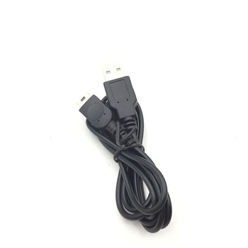Nintendo 64 replacement cords