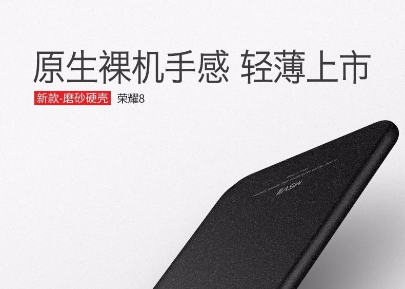 "Oryginalny huawei honor 8 msvii marki case silikonowy peeling pokrywa twardy pc back cover dla huawei honor8 przypadki 5.2"" 5"