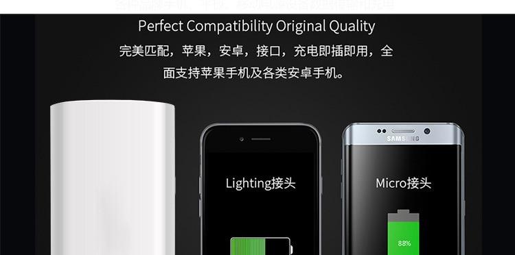 2 w 1 ładowarka kabel usb key chain dla iphone 7 6 s 6 plus samsung s6 s7 edge s5 ios i android telefon kabel usb do ładowania linia 1