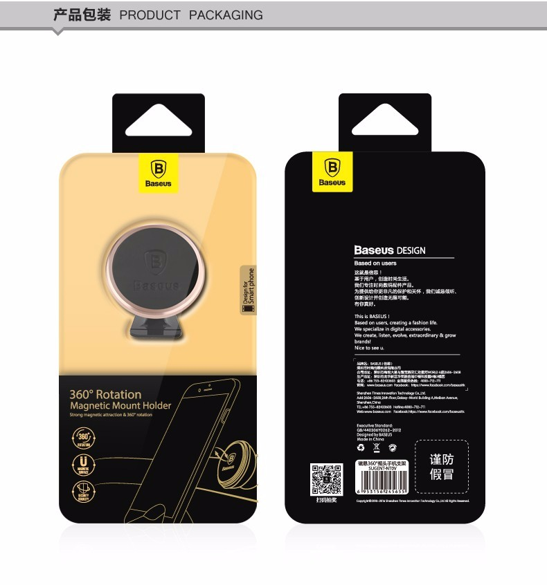Oryginalny baseus uniwersalny magnetyczny obrót o 360 stopni uchwyt magnetyczny uchwyt samochodowy uchwyt telefonu dla iphone samsung smartphone gps 10