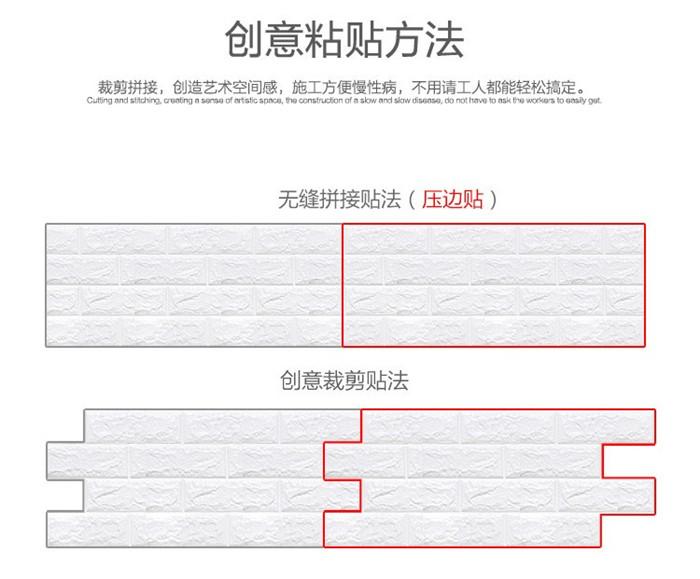 PCV 3D salon mur ceglany wzór tapety stickie dormitorium sypialnia retro wzór tapety adhesive392-F cegły 30