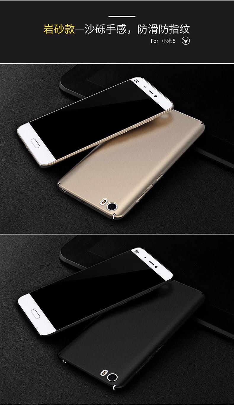 Moda dysk matte case dla xiaomi mi5 przypadki mi5s xiaomi mi 5S case mi 5 360 pełna ochrona pokrywy plastikowe etui na telefony P18 16