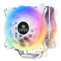 HUANANZHI EIS A600 4 heatpipes CPU kühler für Intel/AMD reinem aluminium 4 rohre dual fan LED CPU kühler geräuschlos CPU fan