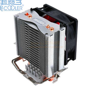 2 heatpipe 8cm fan CPU cooler radiator for Intel
