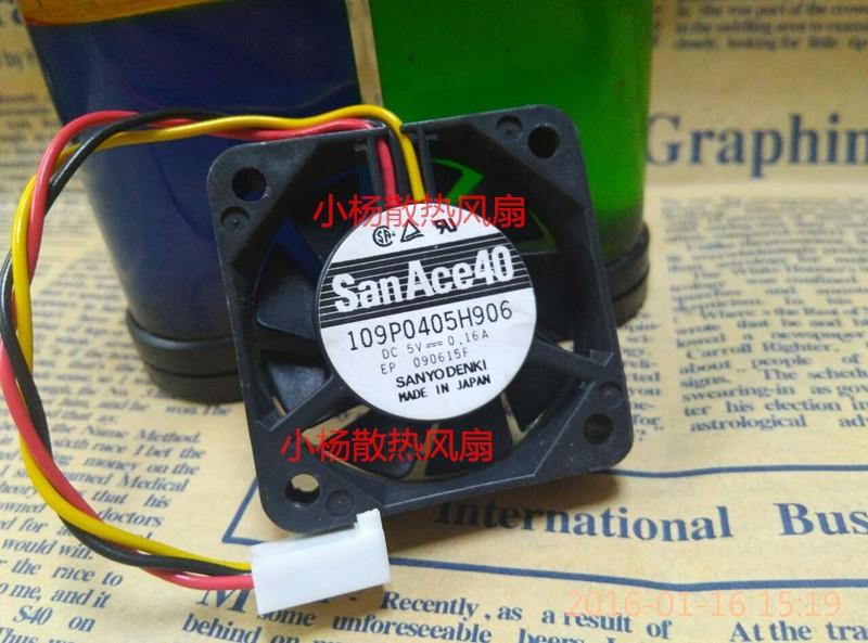 4010 4CM double ball bearing fan mute 5V 0.16A 109P0405H906 40X40X10MM