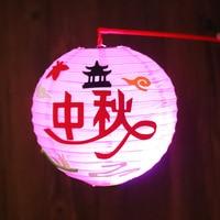 Festival Laterne lanterne chinoise chinesische laterne papier linternas kinder cartoon papier laterne lampionnen latarnia 5 teile/los