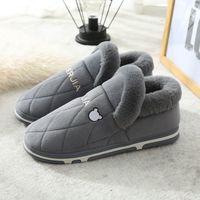 WEH Plus size 49 Plush Warm Home Slippers for Men room slippers Patchwork Velvet Rubber Slipper Man Casual winter slippers men