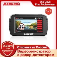 MARUBOX M600R Auto Dvr 3 In 1 Radar Detektor GPS Dash Kamera Super HD 1296P Dashcam Ambarella A7LA50 Auto video Recorder Cam
