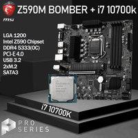 LGA1200 MSI Z590M BOMBER Motherboard Set + Intel core i7 10700k Combo DDR4 128Gb 5333MHz(OC) m.2 Placa-mãe Kit Desktop Intel Z590