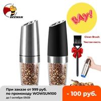 Beeman-전기 자동 소금 후추 그라인더, 중력 스파이스 밀, 조절 가능한 향신료 그라인더, LED 조명 포함, 주방 도구