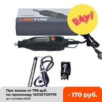 LOMVUM-전기 그라인더 Dremel 스타일 미니 드릴 로타리 도구 세트, 350W DIY 그라인더 400W 6 단 연마 도구 조각사 키트 샤프트