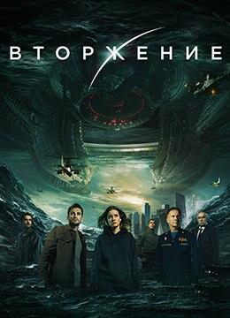 莫斯科陷落2