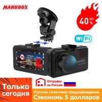MARUBOX 3 ב 1 עם GPS Wifi עדכונים רכב DVR HD2560 * 1440P מגנטי הר עיצוב רוסיה קול אזהרה