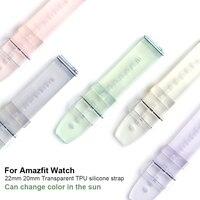 20mm 22mm 스트랩 Huami Amazfit GTR 2 2e 투명 TPU 실리콘 밴드 Amazfit GTS 2 mini/Bip S 팔찌 변경 가능 색상