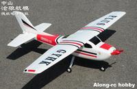EPO Flugzeug RC Flugzeug RC Modell Hobby Anfänger Flugzeug 4 kanal 1200mm Spannweite 4CH Cessna 182 Plus Trainer kit set oder PNP set