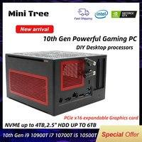 Neueste 10TH Fan Gaming Computer Fall Intel Core i9 10900T i7 10700T i5 10600T 10500T DIY mini PC M.2 NVME SSD Win10 Pro AC WiFi