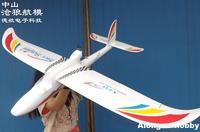 EPO Flugzeug RC Flugzeug Modell Hobby 4 kanal X8 Segelflugzeug 1410mm Spannweite FPV Flugzeug Sky Surfer (KIT Version oder PNP set)