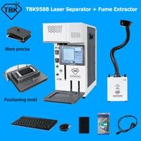 미니 TBK-958B 섬유 레이저 분리 기계 연기 추출기 아이폰 X XSMAX 8 8P 11 후면 유리 리무버 LCD 프레임 분리기