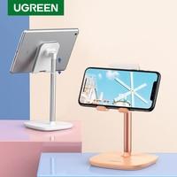 Ugreen נייד טלפון Stand מחזיק עבור iPhone 13 12 פרו מקס Stand מחזיק טלפון Tablet Stand עבור Xiaomi סמסונג טלפון בעל