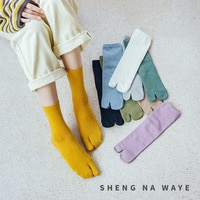 New Product Basic Women's Socks Japanese Solid Color Flat Women's Tabi Socks College Style Fashion Cotton Socks