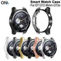 Huawei Watch GT 2E GT2E GT2 GT 2 용 울트라 슬림 프로텍터 케이스, 울트라 슬림 소프트 할로우 아웃 시계 커버 보호 범퍼 쉘