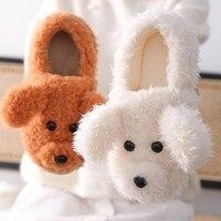Zapatillas de felpa 3d para hombre y mujer, zapatos de suela suave y cálida para invierno, para casa, dormitorio interior, deslizantes de piel