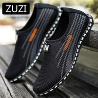 ZUZI גבוהה באיכות 2021 חדש אופנה רשת לנשימה נוח אביב קיץ נעליים יומיומיות גברים נעלי סניקרס