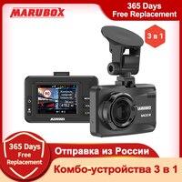 MARUBOX M630R Radar Detektor GPS 3 in 1 Dash Cam HD1920 × 1080P Auto DVR 140 Grad Winkel Russische sprache Video Recorder