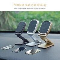 1PC דבק מגנט רכב מחזיק אוניברסלי מגנטי רכב מחזיק טלפון מתקפל שולחן העבודה Tablet Stand מגנט מחזיק לxiaomi iPhone