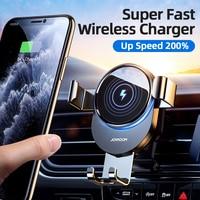 15W צ 'י רכב מחזיק טלפון אלחוטי מטען לרכב הר אינטליגנטי אינפרא אדום עבור רכב מטען אלחוטי ForiPhone xiaomi