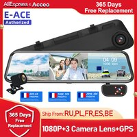 E-ACE Rückspiegel Kamera 3 Kamera Objektiv Auto DVR GPS 1080P Nachtsicht 12 Zoll Touch Video Recorder Dashcam loop Aufnahme
