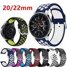 20mm 22mm 시계 스트랩 삼성 갤럭시 시계 4 46mm 42mm 기어 S3 활성 2 화웨이 GT2 Huami Amazfit bip Breathable Wristbands
