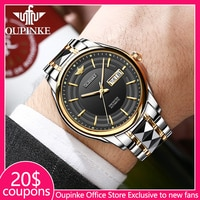 OUPINKE Luxury Business Men Mechanical Watch Brand Men Watches Automatic Tungsten Steel Waterproof Wrist Watch relogio masculino