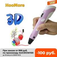 HooMore-어린이 3D 프린터 펜, DIY 인쇄 연필 1.75mm PLA 필라멘트 리필 크리에이티브 장난감 생일 선물 디자인