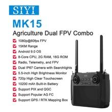 SIYI MK15 Mini Handheld Radio System Sender Fernbedienung 5,5-Zoll HB Bildschirm 1080p FPV 15KM Android OS 2G RAM 16G ROM
