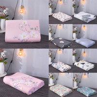 Flower Print Soft Pillow Cases Slowly Rebound Memory Foam Space Pillow Cases Neck Memory Pillow Case Latex Pillowcase 40*60cm