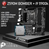 LGA 1200 MSI Z590M BOMBER Motherboard Set + Intel core i9 11900k Combo DDR4 128GB M.2 PCI-E 4,0 kit Placa-mãe Desktop Intel Z590