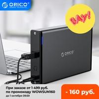 ORICO 3.5 ''HDD Fall für HDD SATA zu USB 3,0 Externe Festplatte Gehäuse Fall 2,5 3,5 Zoll HDD box 12V2A Adapter Unterstützung UASP