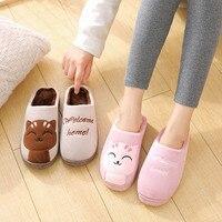 Women Winter Warm Home Slippers Couple Shoes Female Plush Animal Slip On Soft Indoor Flats Comfort Ladies Man Plus Size
