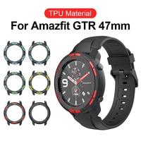 Amazfit GTR 47mm 케이스 스마트 워치 프로텍터 Xiaomi Huami 스마트 워치 커버 액세서리