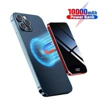 Carregador sem fio magnético universal bateria externa para iphone12 pro max mini ímã de carregamento rápido power bank carregador portátil