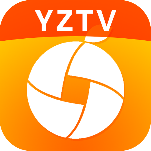 柚子影视 v2.0.0脱壳/专业/去推荐/精简/盒子/TV版「2月24号」