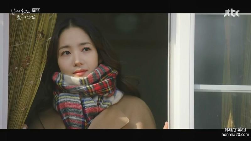 2020韩剧《天气好的话,我会去找你》更至04集.HD1080P.韩语中字截图;jsessionid=M1PbDVcW-PCb8TojN4bWnGtlJmS0noVnZeEk3BV1