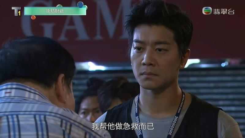 2019香港喜剧《街坊财爷》更至25集.HD1080P.粤语中字截图;jsessionid=Q-Lsgmot1n1Mj8-qw3L2XsjYCW29T9WP_TPpZ8mQ