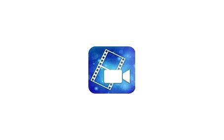 威力导演v9.6.1专业版 视频频剪辑软件